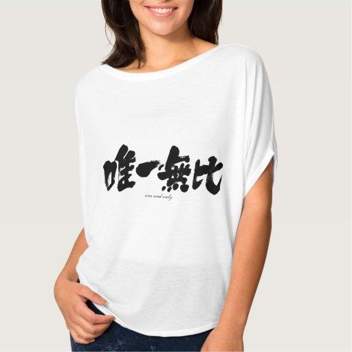 [Kanji] uno y solamente Playera