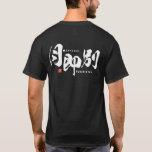 Kanji - Uzbekistan - T-Shirt