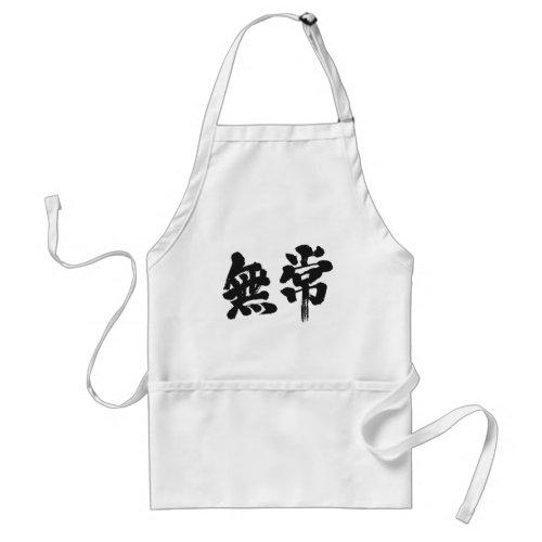 [Kanji] vanity Adult Apron brushed kanji