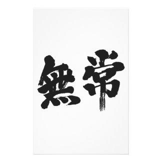 [Kanji] vanity Stationery