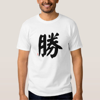 Kanji - Victory in white Shirts