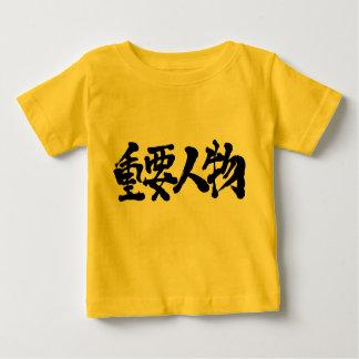 [Kanji] VIP Baby T-Shirt