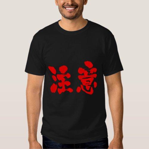 [Kanji] warning T Shirt brushed kanji