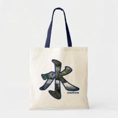 Kanji: Water - Budget Tote #1 Bags