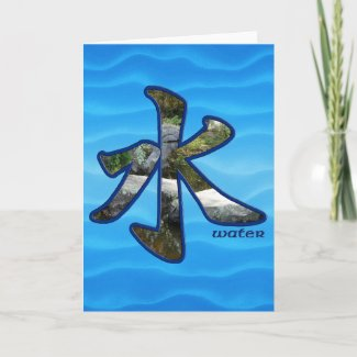 Kanji: Water - Greeting Card card
