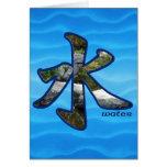 Kanji: Water - Greeting Card