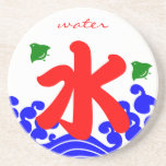 "kanji ""water"" in a koribata style beverage coaster"