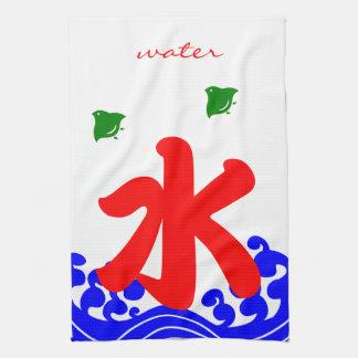 "kanji ""water"" in a koribata style kitchen towel"
