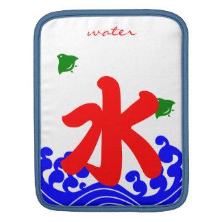 "kanji ""water"" in a koribata style sleeve for iPads"