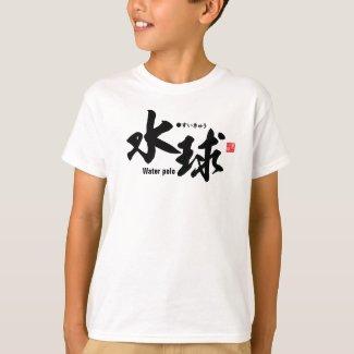 Kanji - Water polo -
