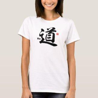 Kanji - Way - T-Shirt