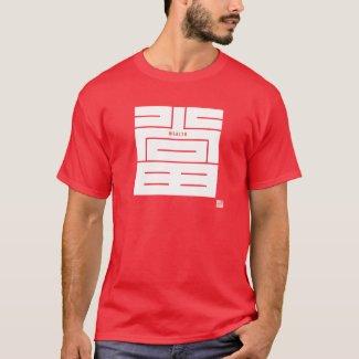 Kanji -Wealth - T-Shirt