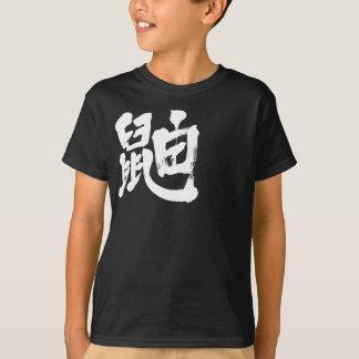 [Kanji] weasel T-Shirt