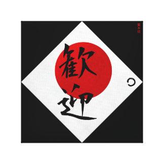 Kanji Welcome Sign