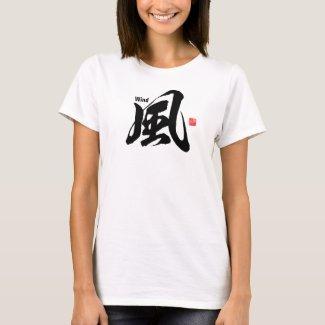 Kanji - Wind - T-Shirt