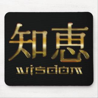 Kanji WISDOM Collection Mouse Pad