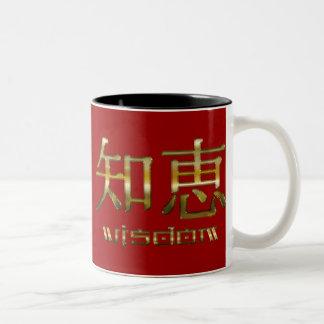 Kanji WISDOM Collection Two-Tone Coffee Mug