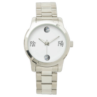Kanji with Earth & Sky Yin Yang Watch
