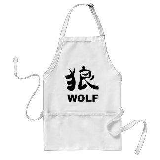 Kanji - Wolf Aprons