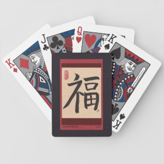 "Kanji WordPlay ""Lucky"" Playing Cards"