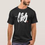Kanji - Work - T-Shirt