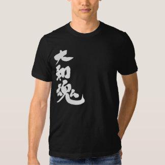 [Kanji] Yamato damashii Tees