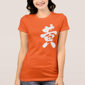 [Kanji] Yellow T-Shirt