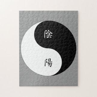 Kanji Yin Yang black n white Jigsaw Puzzle