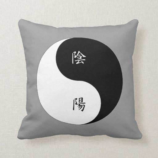 Kanji Yin Yang black n white Throw Pillow