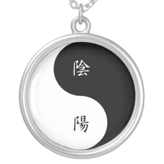 Kanji Yin Yang black n white Silver Plated Necklace