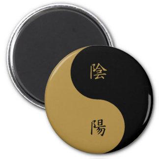 Kanji Yin Yang brown n black 2 Inch Round Magnet