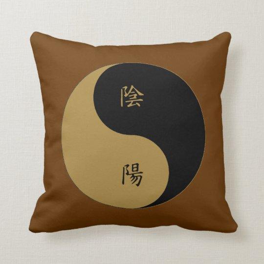 Kanji Yin Yang brown n black Throw Pillow