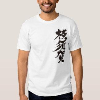 [Kanji] Yokosuka T-shirt