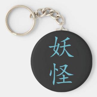 Kanji- Youkai Mystical Creature Keychains