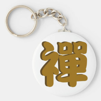 Kanji : zen : a Japanese form of Buddhism Keychain
