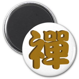 Kanji : zen : a Japanese form of Buddhism Magnet