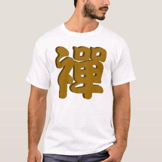 Kanji : zen : a Japanese form of Buddhism T-Shirt