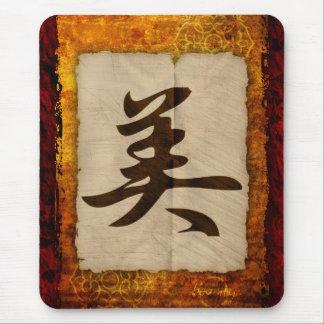 Kanji Zen Beauty Mouse Pad