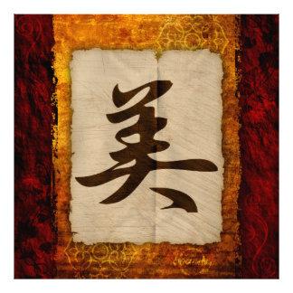 Kanji Zen Beauty Art Photo