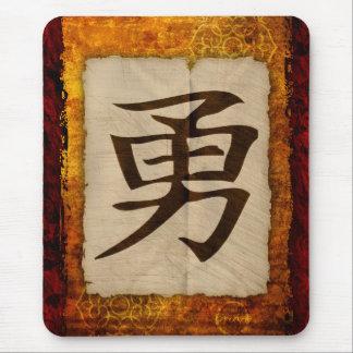 Kanji Zen Brave Mouse Pad
