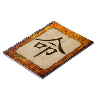 Kanji Zen Destiny Notebook