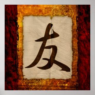 Kanji Zen Friend Poster