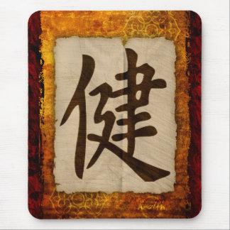 Kanji Zen Health Mouse Pad
