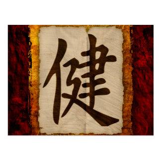 Kanji Zen Health Postcard