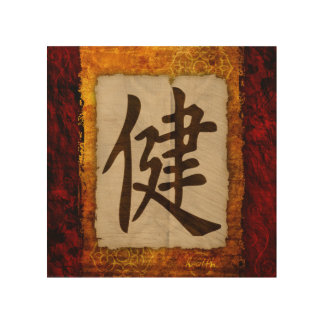 Kanji Zen Health Wood Wall Art