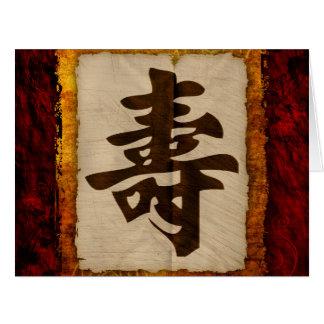 Kanji Zen Longevity Card