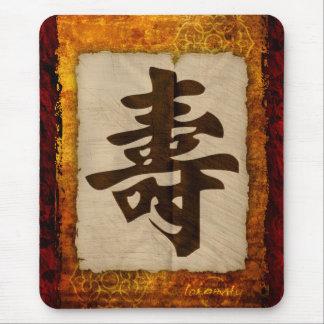 Kanji Zen Longevity Mouse Pad