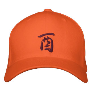 Kanji Zodiac Hat Rooster Embroidered Hats