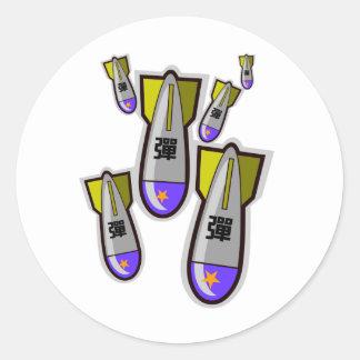 Kanjiz illustration : bomb ! classic round sticker