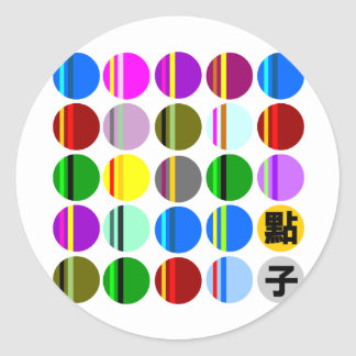 Kanjiz illustration : different color of ideas classic round sticker